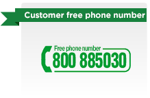 Free customer service number: 800885030
